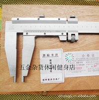 Wholesale Gui amount calipers MM precision MM
