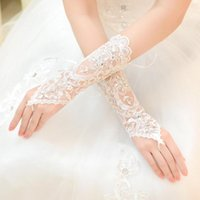Wholesale White Lace Fingerless Appliques Below Elbow Length Gloves Short Bridal Wedding Gloves Beads Crystal HOT Selling