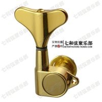 bass tuning key - Gold plating electric bass string tuning keys full enclosed violin head knobs string axles upper string winders tuning peg