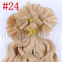 Wholesale European Keratin Nail Tip U Tip Hair Extensions AAAAGrade Body Wave Human Prebonded Fusion Hair g g s pc