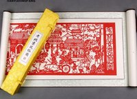 beijing painting - Chinese wind characteristics Christmas gifts Old Beijing paper cut scroll painting Unique Style Oriental beauty with L D JZ002