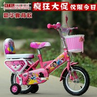 children bikes - The new children s bicycle bag mail the year old child baby stroller quot quot quot men and women bicycle