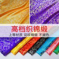 brocade fabric - Brocade fabric costume Han Chinese clothing costume COS kimono dress silk brocade fabric dragon series