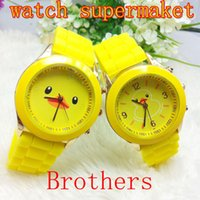 Wholesale New Fashion Cute Yellow Duck Pattern Rubber Geneva Quartz Wristwatches SOFT Silicone Band Sports Watches for Boys Girls Kids