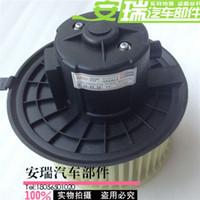 air blower motor - Chery QQ3 QQ6 A1 genuine original elegant air blower motor fan blower motor assembly
