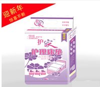 Wholesale Multi function nursing pads disposable adult diaper changing mat x90cm paper medical mattress