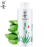 aloe alcohol - Zhaogui Aloe Vera Serum Toners ML Face Moisturizing Scars Acne Treatment Natural Raw Aloes Non Pigment Non Flavor Non Alcohol