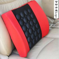 automobile vibration - Automobile electric massage waist vibration health waist protector can be customized the LOGO factory direct sales