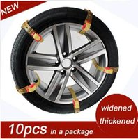 Wholesale 2015 New Universal Snow Chain Jack Car slip resistant Chain SUV WD Tyre Chain in Winter Chain For All Cars Two Wheels