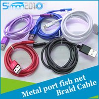 Universal   1M 3FT micro USB 2.0 Data Sync Charge Cable fish net braid fabric Cord with metal port strong cover for samsung HTC