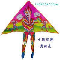 Wholesale flying kite children kite Altman kite