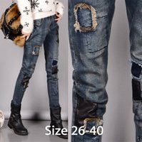 Wholesale Womens Plus Size 26 Jeans - Buy Cheap Womens Plus Size ...