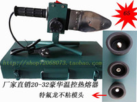 Wholesale Factory outlets ppr ppr pipes fuser thermostat Aurea melt tool die welding device