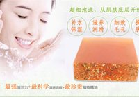 Wholesale the appearance of redness associated with skin care red capillary phenomenon pack new and hotsale cleansing freeshipping