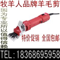 Wholesale Authentic shepherd sheep shearing speed electric shears shearing clippers shearing machine special offer