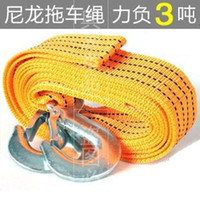 Wholesale Trailer rope meters nylon trailer rope neon fabric trailer rope travel order lt no track