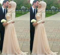 islamic wedding dress - 2015 Fall Wedding Dresses Hijab Islamic Muslim Women Formal Event High Neck Wed Gowns A Line Custom Made Vintage Long Sleeve Wedding Dress
