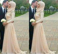 islamic wedding dress - 2016 Spring Wedding Dresses Hijab Islamic Muslim Women Formal Event High Neck Wed Gowns A Line Custom Made Vintage Long Sleeve Wedding Dress