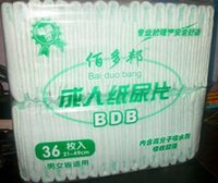 Wholesale 5pcs Due adult diapers superacids adult diapers pad diapers paper pads