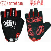 alpine touring - 2015 Alpine Stars Ktm Gloves Motorcycle Morethan Ju Head Genuine Tour De Races From Mountain Biking Sport Half Finger Gloves