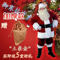 Wholesale Santa Claus clothes adult male models thick clothing outfit costumes grade flocking thick warm