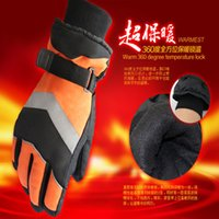 art bodybuilding - Ski gloves Outdoor sports riding autumn and winter warm and thick and long finger slip Bodybuilding Cycling gloves