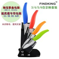 beijing kitchen - Spot direct fine imitation of Beijing handle kitchen knives fruit knife five sets of multi style ceramic knife Suit