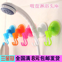 Wholesale Powerful suction cup holder bathroom shower heads shower seat shower shower rack mount bracket shower accessories