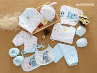 Wholesale 018 the cheapest baby clothing set newborn clothing set newoborn gift for sale