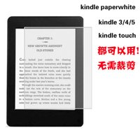 amazon nooks - Anti glare matte Screen Protector Film for Amazon Kindle Kindle Kindle Paperwhite Nook Nook Simple Touch