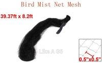 anti bird net - 12M x M mm Hole Orchard Garden Anti Bird Netting Nylon Knotted Mist Net