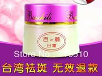 Wholesale Original Baizhili Day Cream remove dark spot