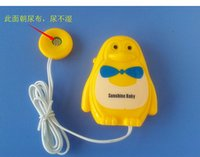 Wholesale Baby baby sensor wet reminder bedwetting alarm music pee diaper timely tips