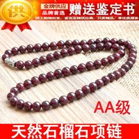 beauty gift certificates - Factory Get AA level certificate mm natural garnet necklace garnet necklace beauty Valentine s Day Gift