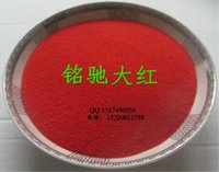 Wholesale With the color of sand suitable for lacquer sand epoxy floor sand