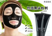 aloe shop - Free shopping Famous Black mask deep cleansing face mask Tearing style resist oily skin strawberry nose Acne remover black mud masks g
