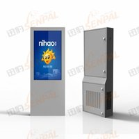 Outdoor outdoor lcd advertising player - 1500nits inch HD Wifi Wireless Network LCD Advertising Player