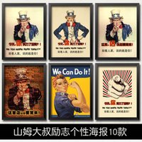 motivational posters - Hotel creative personality paintings uncle Sam motivational poster bar frame painting mural painting decorative painting Restaurant