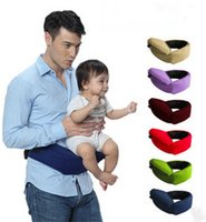 Wholesale 7 Colors Kid Wrap Kid s Slings Baby Carrier Gears Strollers Gallus Baby Carrier Towels wrap wraps Chairs Easy to Use