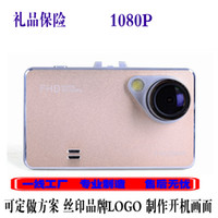 automotive camera dvr - 2015 Real G80 Nt96632 mega Degree Car Dvr The New Ultra thin Blade p Hd Driving Recorder Hidden Automotive Electronics Camera