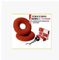 wheelchair cushion - Anti gas washer bedsore circular air cushion pneumatic seat wheelchair cushion health care