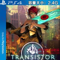 Wholesale PS4 gameTransistor digital download English version