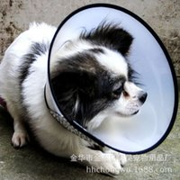 Wholesale Dog Cat Puppy Supply Comfy Cone Pet Neck Collar Cover Anti Bite Protector Safety
