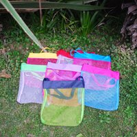 Wholesale Blanks Contrast Colors Mesh Beach Bag Shell Bags for Children Polyester Material in Several Colors DOM103268