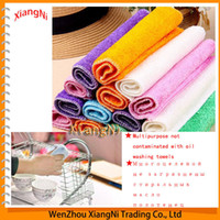 Wholesale 24 cm Special Absorbent Bamboo Fiber Kitchen Cleaning Small Square Gift Towel Bathroom Washing Dish Cloth order lt no track