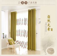 Wholesale Gone yarn blackout curtain fabric living room bedroom modern minimalist solid color cotton customization
