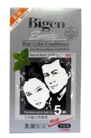 bigen hair color - Cover your white gray hair Bigen Hair Color Conditioner Natural Black Hair Dye cream Set hair care