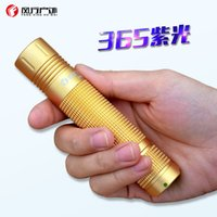 paper agent - Set nm violet flashlight illuminated amber jade detect fluorescent agents dedicated diapers genuine paper money flashlight