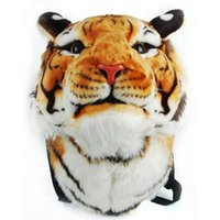 animal cool bag - Novelty Head Lion White Tiger Head Backpack Cool HUGE Luxury Children Backpacks Women Bags Steller package