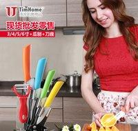 Wholesale Free DHL Kitchen Knife Safty Ceramic Knife Set Peeler Acrylic Holder With Retail Box